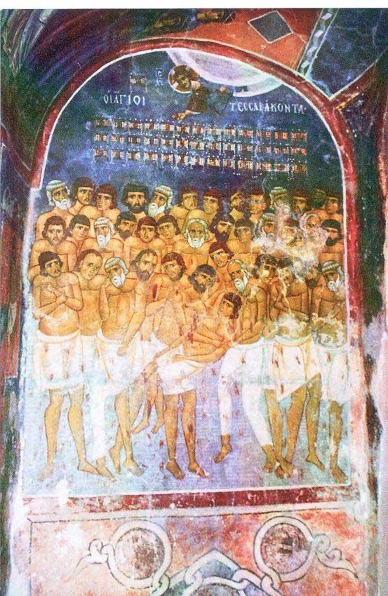 40 de mucenici, in Sevastia Armeniei