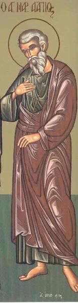 Sfantul Agapie