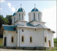 Manastirea Inaltarea Domnului, Cota 1000