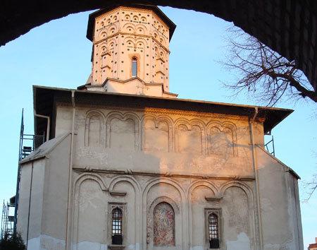 Manastirea Stelea