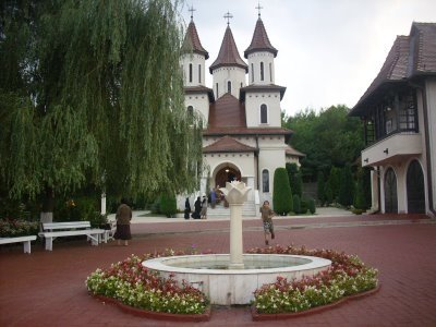 Manastirea Recea