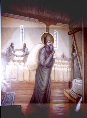 Manastirea Sfantul Siluan Athonitul