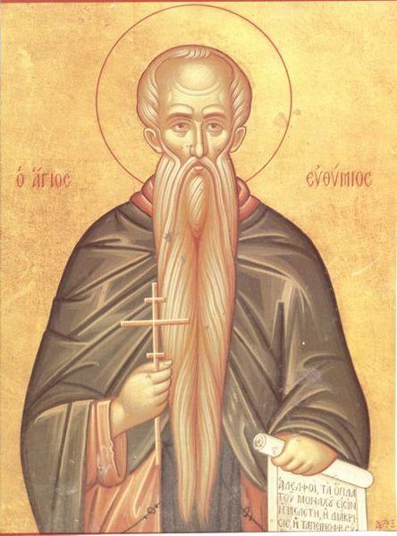 Schitul Sfantul Eftimie cel Mare - Poieni