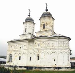 Manastirea Sfantul Nicolae - Fastaci