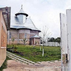 Manastirea Tanacu