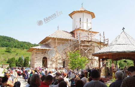 Manastirea Sfanta Treime, Stramba