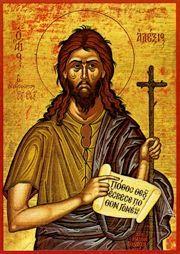 Sfantul Alexie (Canonul Mare)