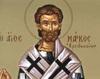 Sfantul Mucenic Marcu, episcopul Aretuselor
