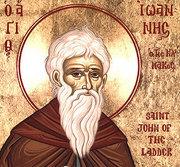 Sfantul Cuvios Ioan Scararul; Pomenirea mortilor