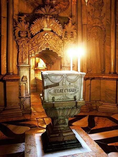 Biserica Sfantului Mormant - Biserica Invierii din Ierusalim