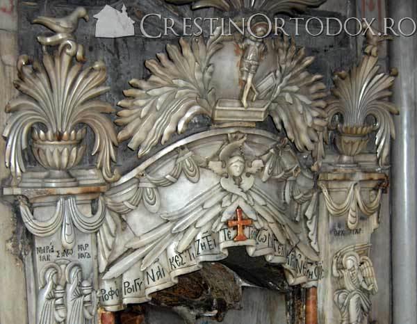Biserica Sfantului Mormant - Intrarea in Mormant