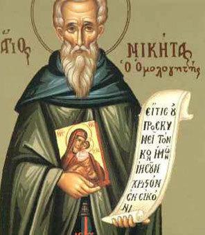 Sfantul Nichita Marturisitorul; Denia Acatistului Bunei Vestiri