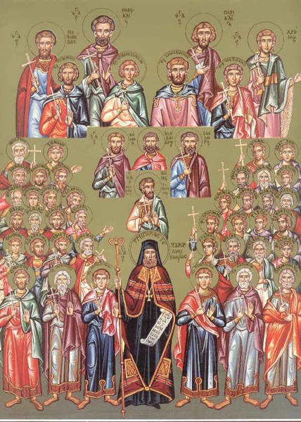 Sfintii Mucenici Terentie, African, Maxim si Pompie; Denia Canonului Mare