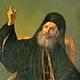 Sfantul Mucenic Grigorie, Patriarhul Constantinopolului