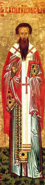 Sfantul Vasile, episcopul cetatii Pariei
