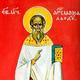 Sfantul Artemon