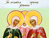 Sfintele Agapi, Hionia si Irina
