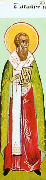 Sfantul Agapet