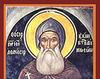 Sfantul Atanasie Meteoritul