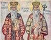 Sfintii Ierarhi Ilie Iorest si Sava Brancovici