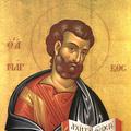 Sfantul Marcu