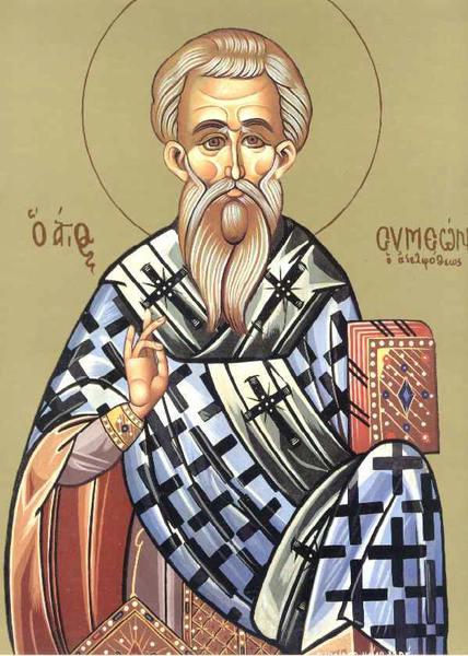 Sfantul Apostol Simeon, ruda Domnului