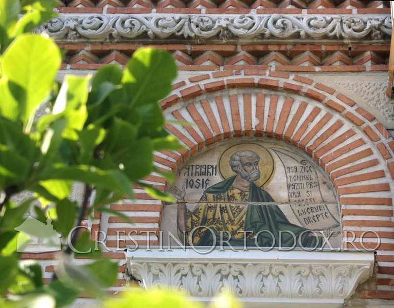 Manastirea Ciorogarla - Patriarhul Iosif