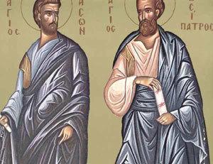 Invierea Domnului (Sfintele Pasti); Sfintii Apostoli Iason si Sosipatru