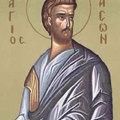 Sfantul Apostol Iason