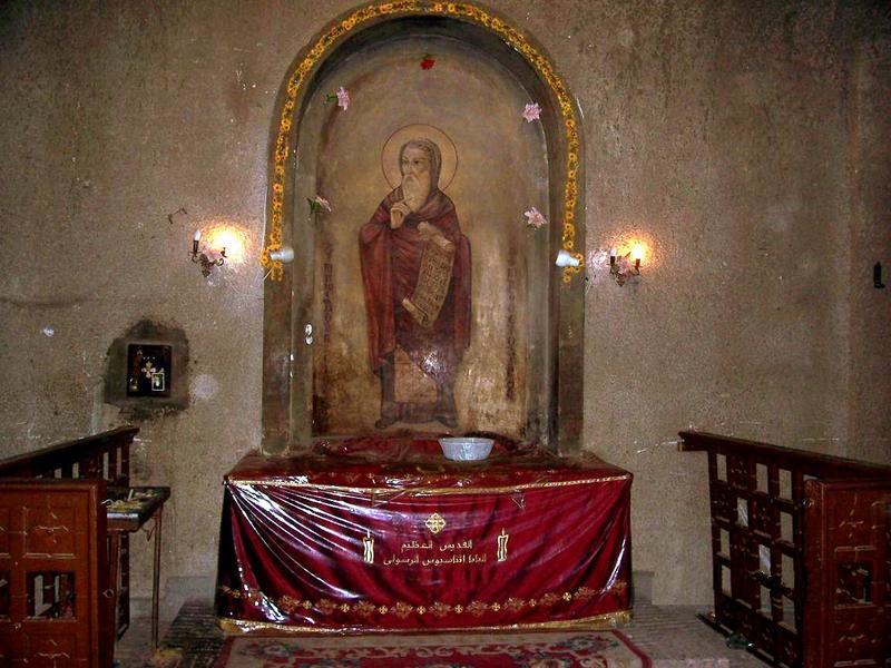 Moastele Sfantului Atanasie cel Mare