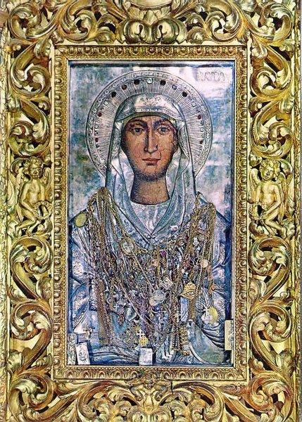 Sfanta Mucenita Mavra