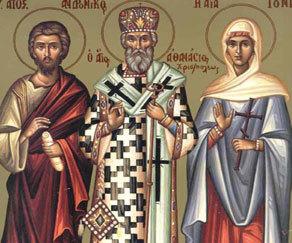 Sfantul Apostol Andronic