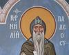 Sfantul Corneliu din Paleostrov