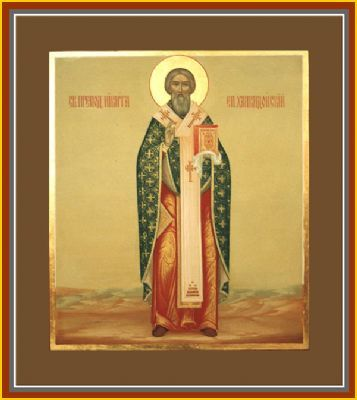 Sfantul Nichita Marturisitorul, Episcopul Calcedonului