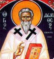 Sfantul Mucenic Dorotei, episcopul Tirului