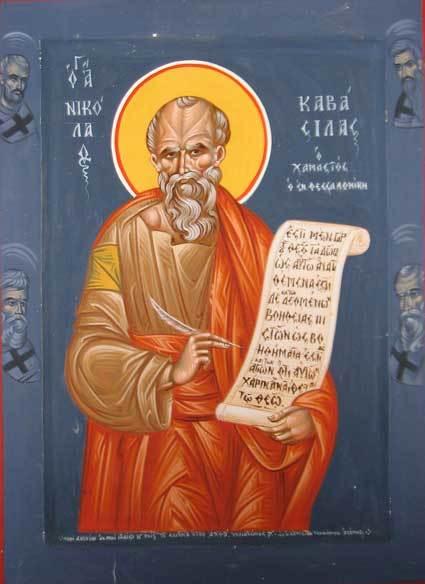 Sfantul Nicolae Cabasila