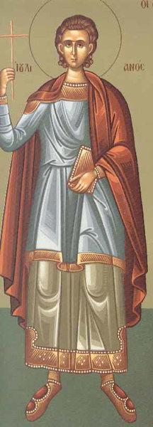 Sfantul Mucenic Iulian