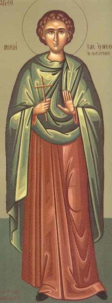 Sfantul Mucenic Nichita Nisireanul