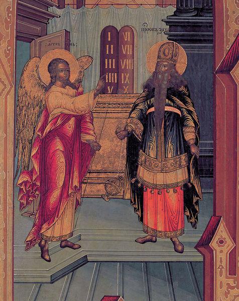 Soborul dreptilor Zaharia si Elisabeta
