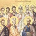 Soborul Sfintilor 12 Apostoli
