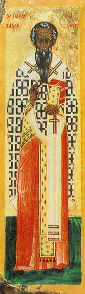 Sfantul Pangratie