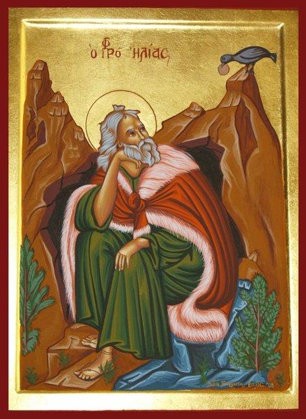 Profetul Ilie