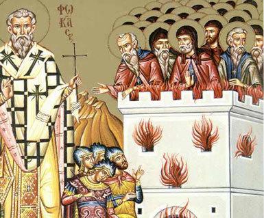 Aducerea moastelor Sfantului Foca