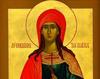 Sfanta Hristina