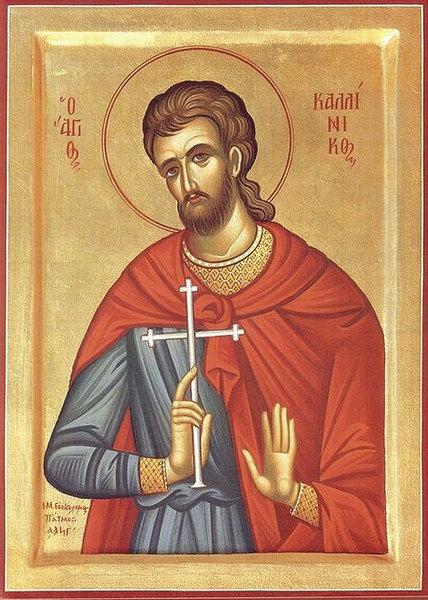 Sfantul Calinic
