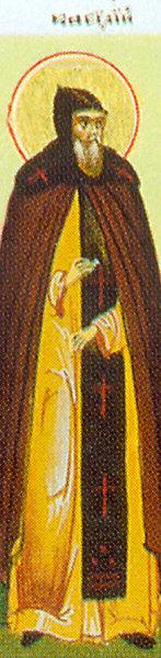 Sfantul Vasilie