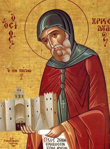 Sfantul Hristodul din Patmos