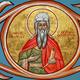 Prorocul Samuel