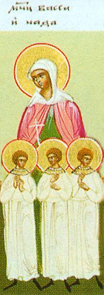 Sfinta Mucenita Vasa