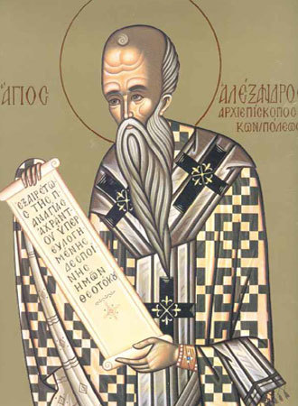 Sfantul Alexandru